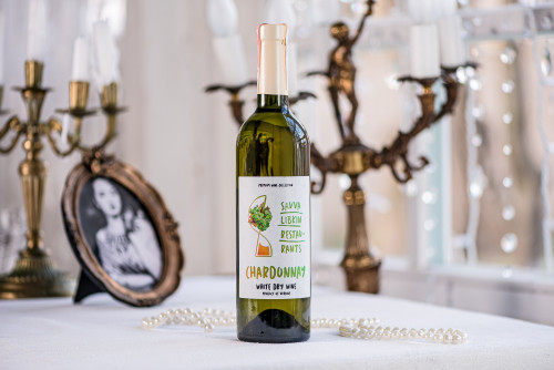 Вино Chardonnay, white dry wine . Savva Libkin Restaurants