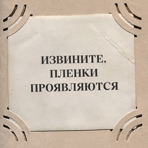 БИДОН МАЛОСОЛОВ