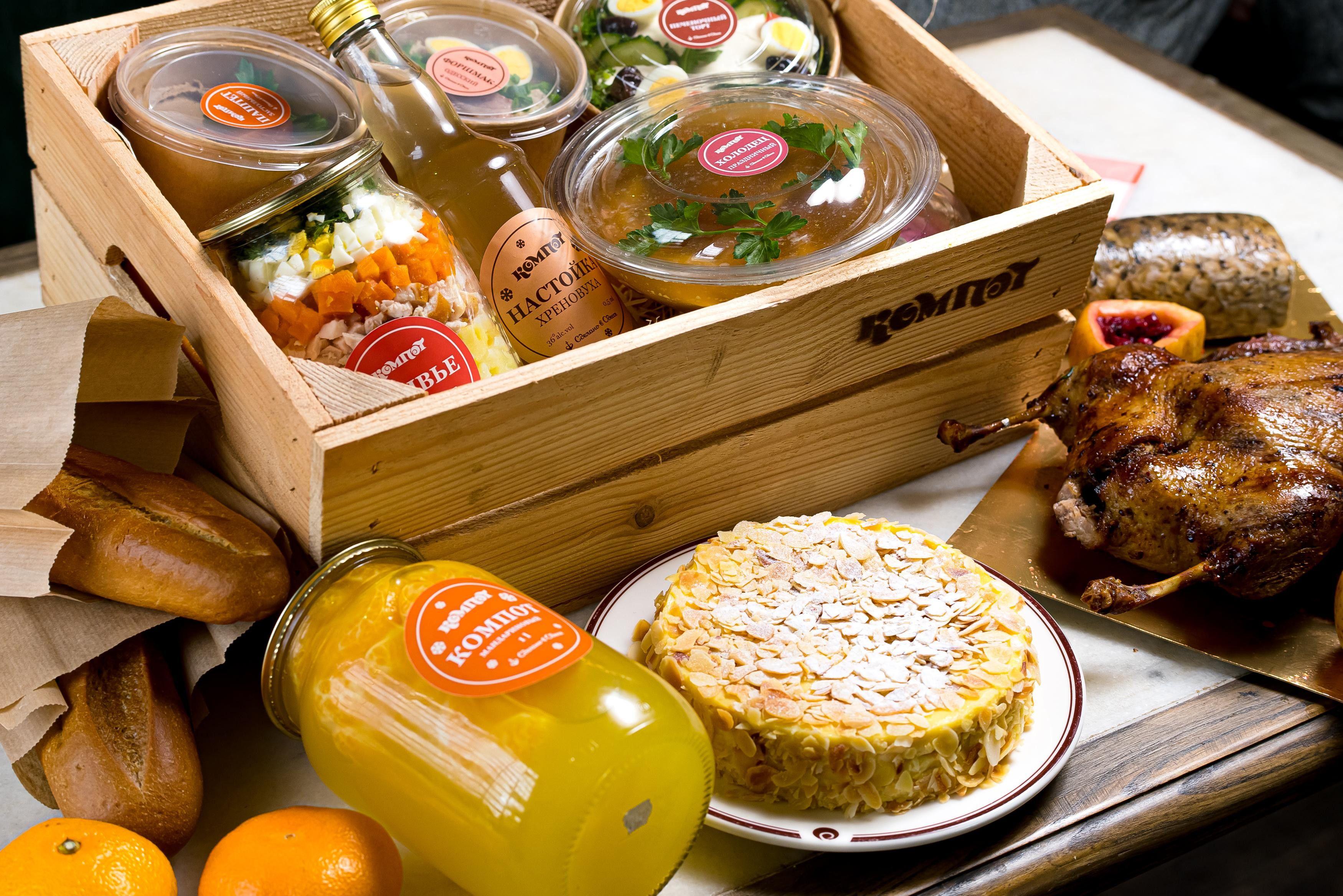 Новый год без хлопот: закажите праздничный стол в ресторанах Саввы Либкина