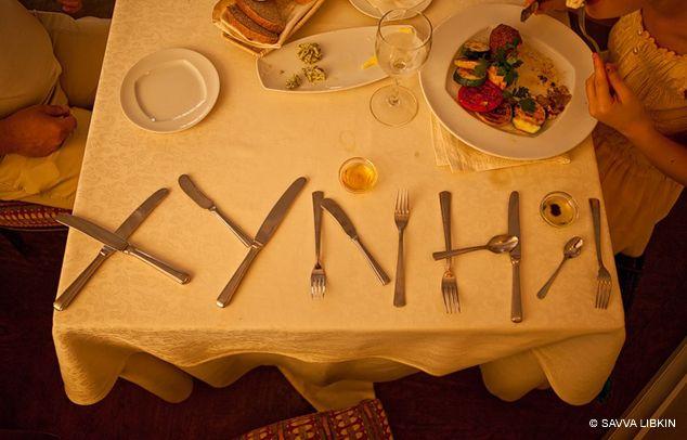 Рестораны Львова за два с половиной дня