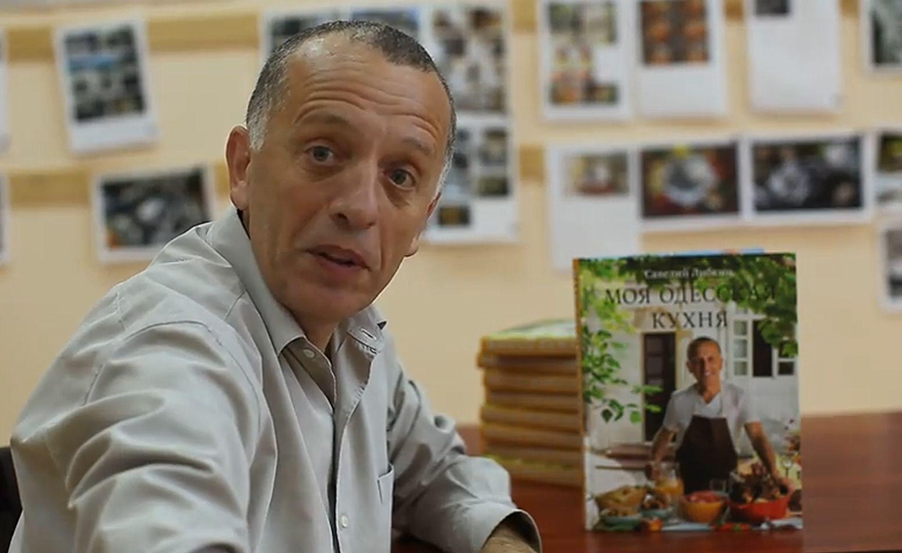 """""""Моя одесская кухня"""""""