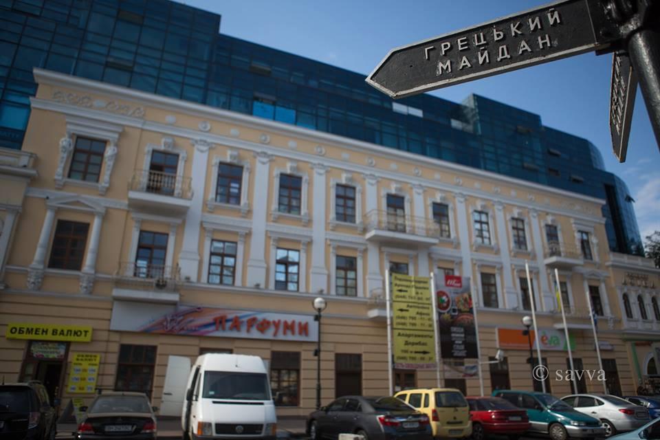 Кто в Одессе Главный Архитектор?